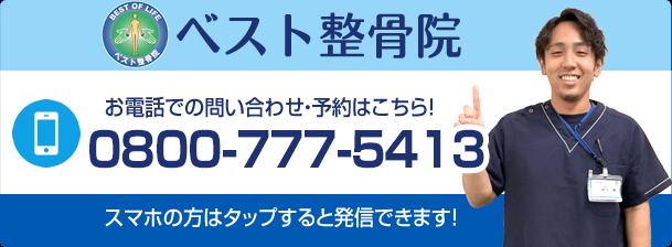お電話でのお問い合わせ:042-748-6916