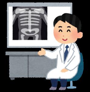 イオン整骨院と提携している整形外科の先生