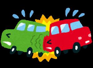 車同士がぶつかって事故を起こしている