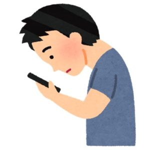 男性がスマートフォンを見ている