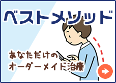 AI姿勢診断