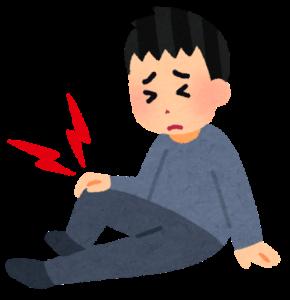 膝を痛がる子供