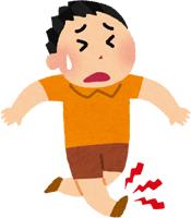 歩行時に足の裏が痛い男性