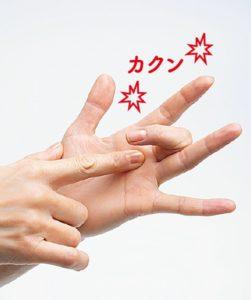 ばね指になった人